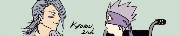 KYOMU 2nd | 漫画・コミック
